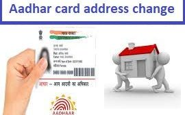 Aadhar card address change