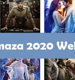 Fullmaza 2020 Website