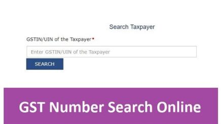 GST Number Search Online