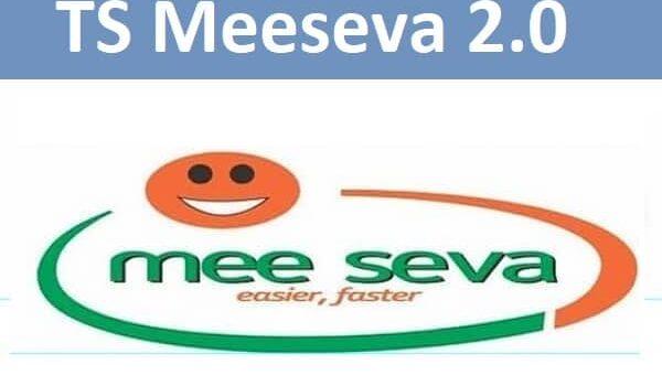 TS Meeseva 2.0