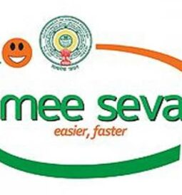 KNOW ABOUT MEESEVA